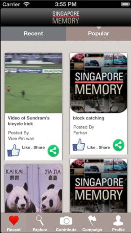 Singapore Memory app lets people share memories of Singapore as they happen and discover memories contributed to the Singapore Memory Project, a national initiative to collect and preserve Singapore's cultural and intellectual memory for research and discovery. (National Library of Singapore)