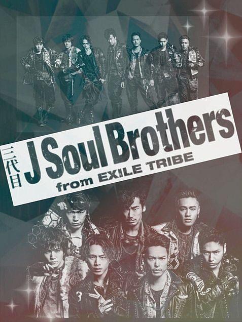 3代目jsb好きな人フォロー Soul Brothers Soul Pics