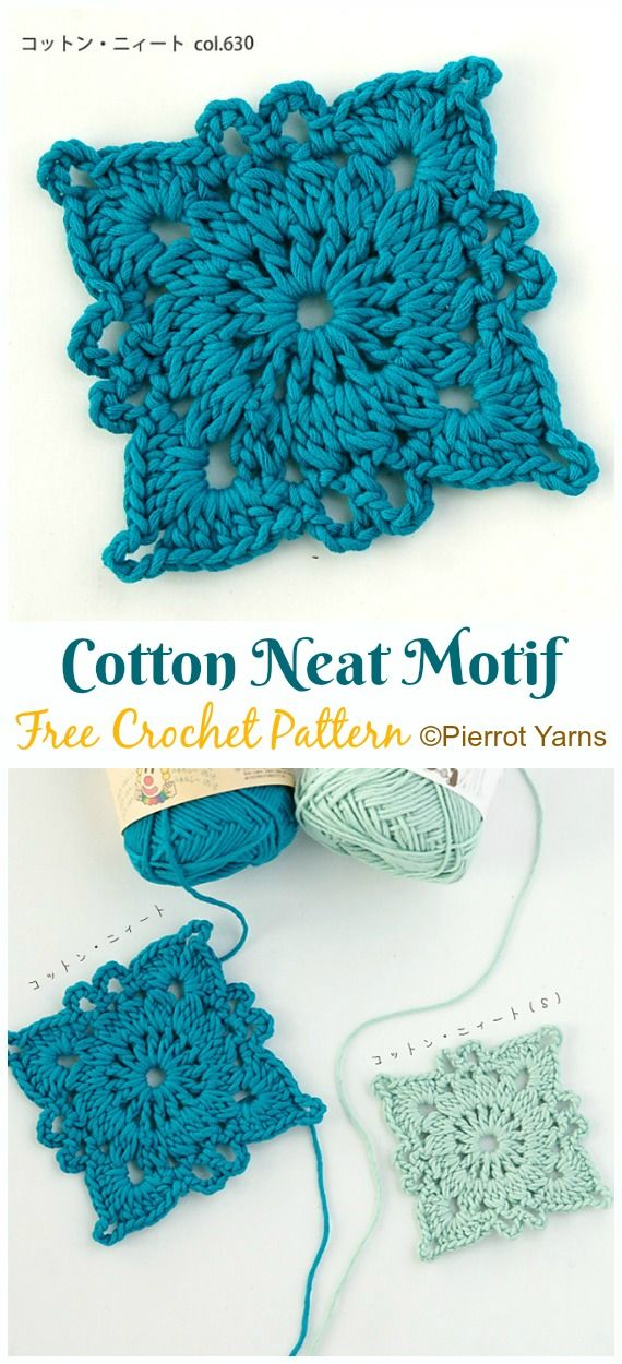 Cotton Neat Motif Granny Square Crochet Free Pattern