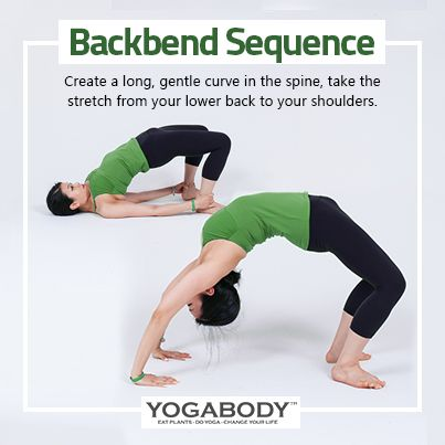 backbend sequence  create a long gentle curve in the