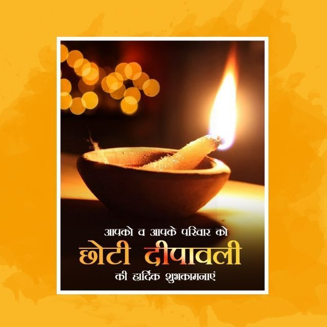 Choti Deepawali #happychotidiwali Happy Choti Diwali,Happy Choti Deepawali,Lightining Diwali,Wish Happy Diwali PSD,Deepawali Creative,Diwali Wishes,Diwali Greetings,Burning Diya #diwaliwishes Choti Deepawali #happychotidiwali Happy Choti Diwali,Happy Choti Deepawali,Lightining Diwali,Wish Happy Diwali PSD,Deepawali Creative,Diwali Wishes,Diwali Greetings,Burning Diya #happydiwaligreetings