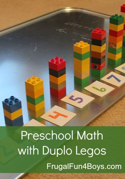 Two Preschool Math Activities with Duplo Legos | Preschool math ...