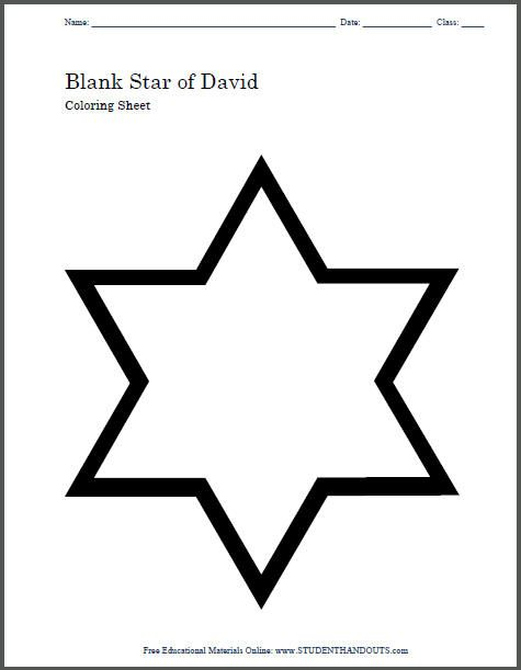 Blank Star Of David Coloring Sheet Template Jpg 475 611 Pixels Star Of David Coloring Pages Ornament Template