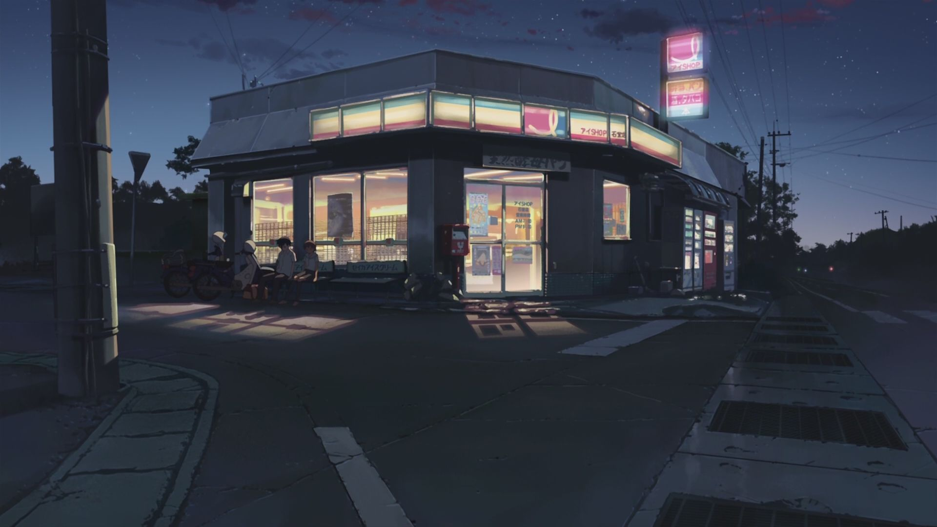 90 5 Centimeters Per Second Ideas Anime Scenery Anime Anime Background