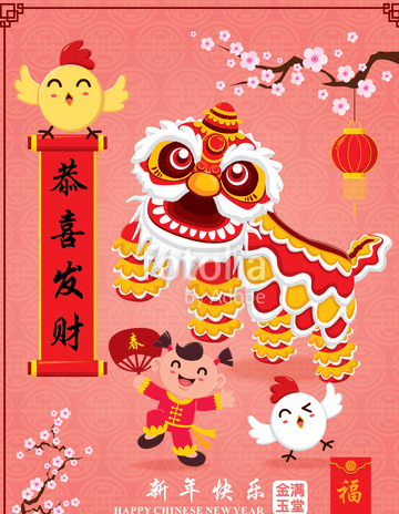 Happy Chinese New Year 2019 Celebration Traditions New Year In Chinese Happynewyear2019wishes Happynewyear2019images Happynewyear20 Happy Chinese New Year