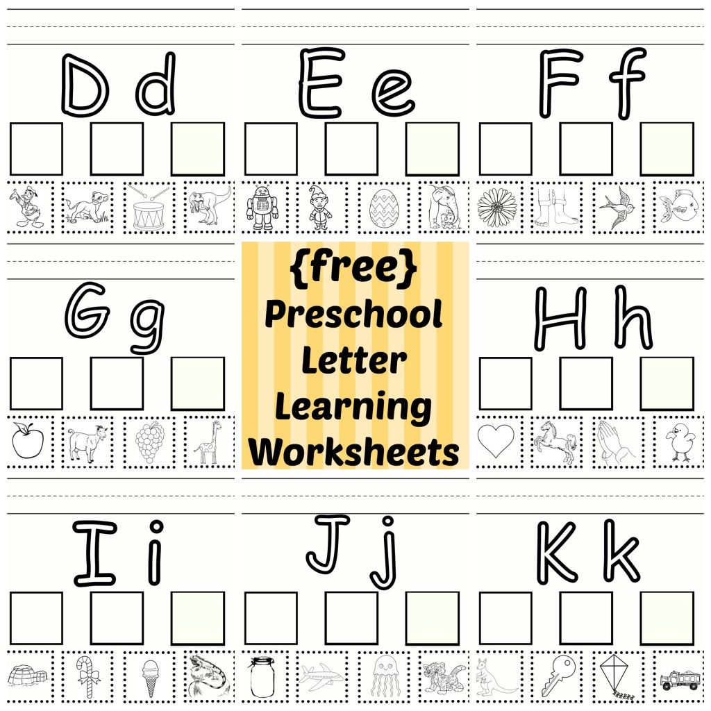Full Alphabet Free Printable Letter Learning Worksheets
