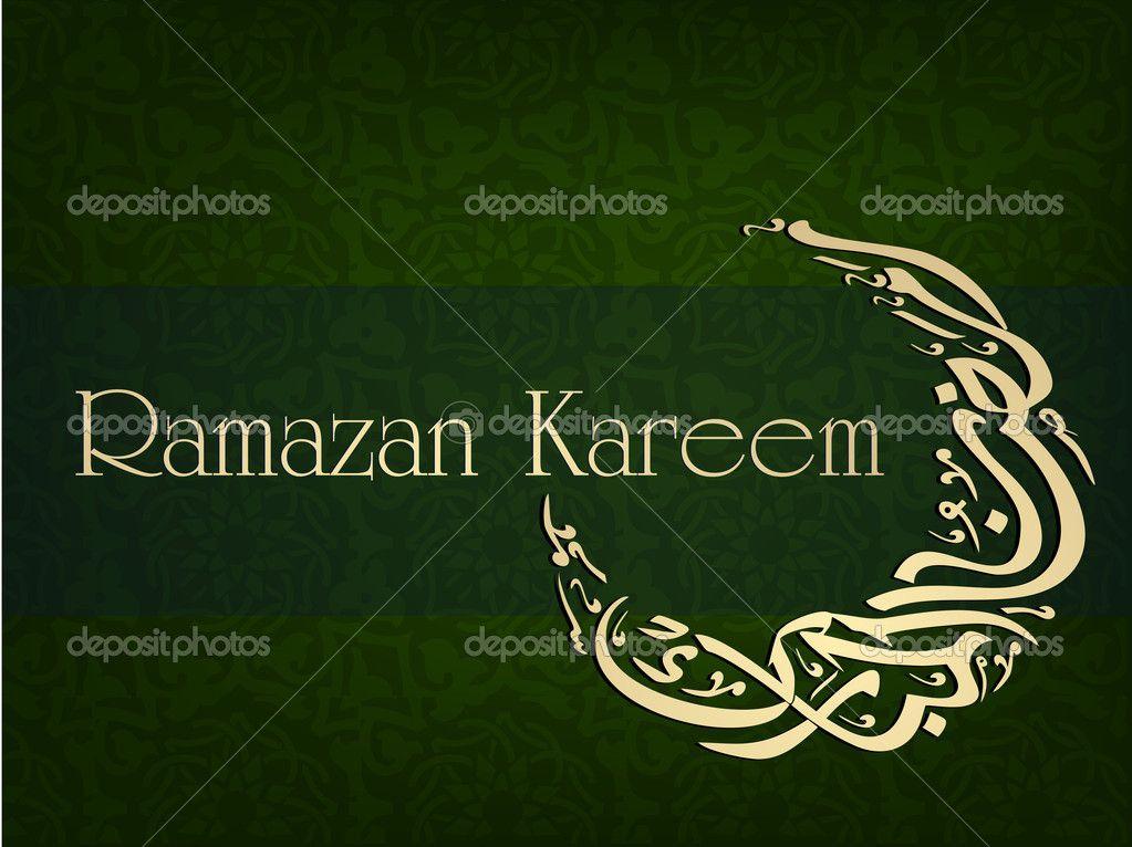 Ramadan Kareem 2015 | HiWallpapers (shared via SlingPic)