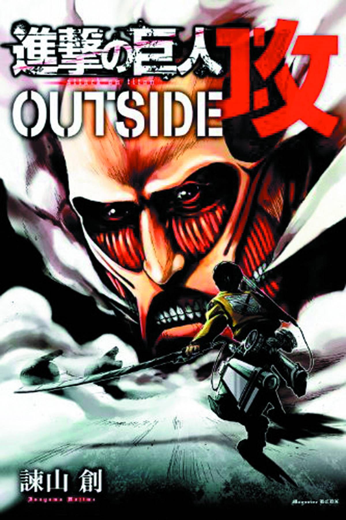 Attack on Titan Guide Book. | Attack on titan, The ...