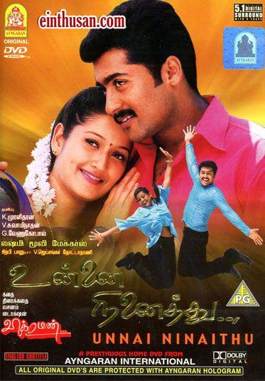 Unnai Ninaithu 2002 Tamil In Hd Einthusan Tamil Movies Online Tamil Movies Movies Online