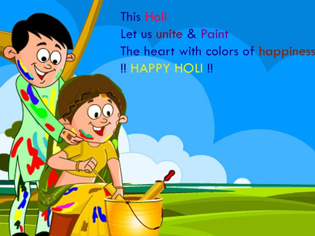 Happy Holi Sms For Girl Friend