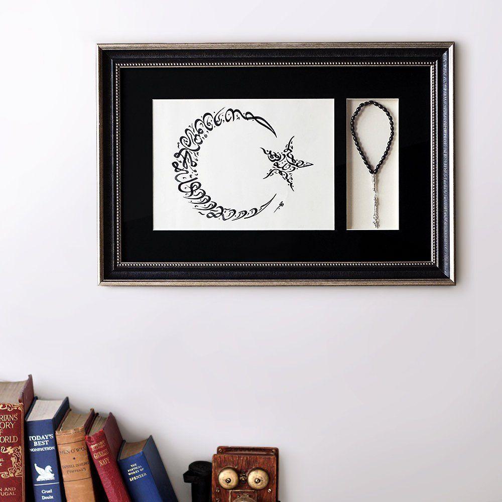 Crescent Moon ORIGINAL Black White Art, Islamic Living Room Wall Decor, Arabic Calligraphy Frame La ilaha illallah, Muslim Wedding Gifts