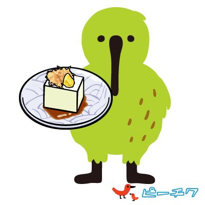 HEY JAPANESE TOHU!豆腐一丁!