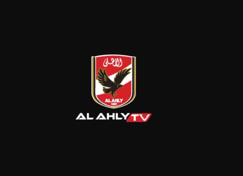 يبحث الكثير عن تردد قناة الأهلي لمتابعة المباريات المختلفة التي تنقلها هذه القناة المصرية العربية التي تبث عن النادي الأهلي المص Vehicle Logos Egypt News Logos