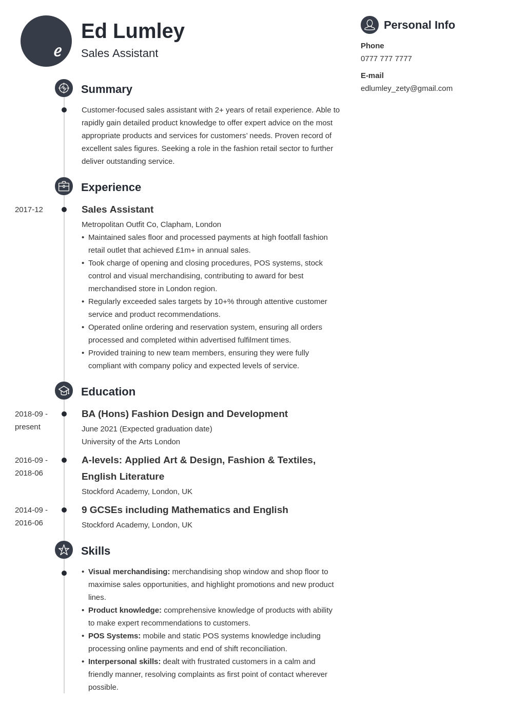 uk retail cv example template primo in 2020 Cv examples