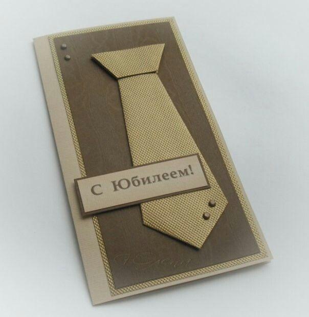 открытки из бумаги для мужчины понимать