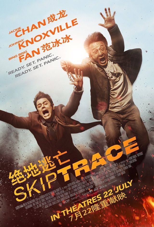 Skiptrace Review With Images Jackie Chan Movies Movies