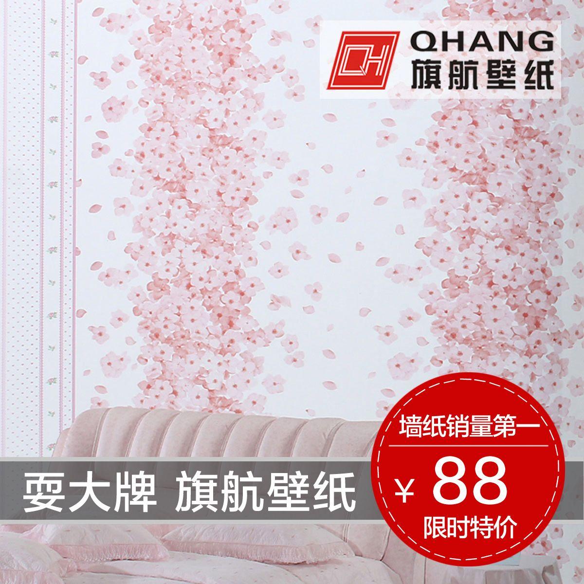 Best Aliexpress Com Buy Wallpaper Rustic Tyfq3001 Princess 400 x 300