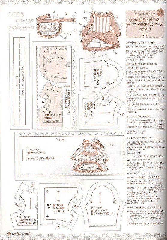 Выкройки из японских журналов. Часть 16 - для Odeco, Nikki ...