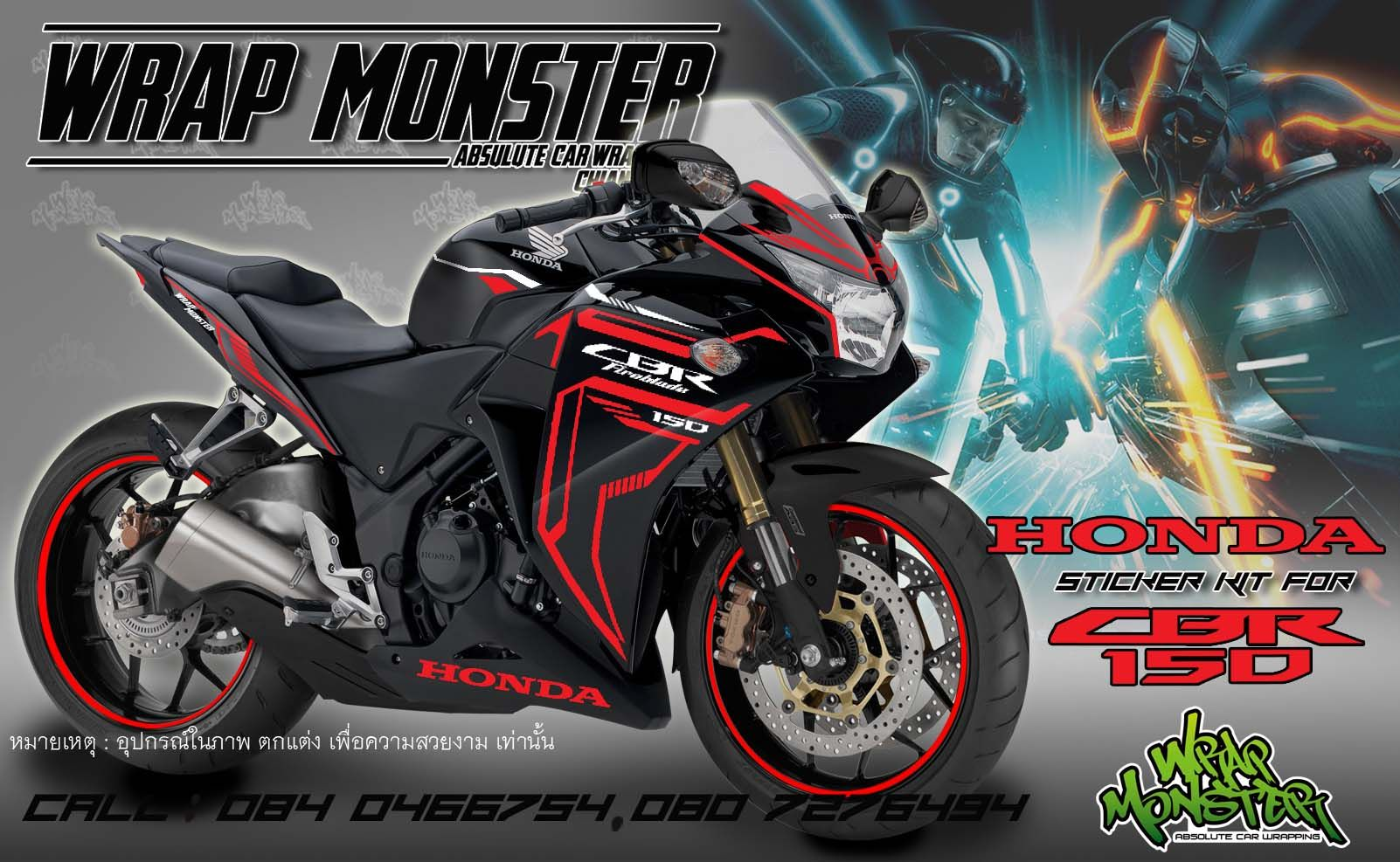 bike from technology monkey motorcycle cub motor of a wheeled auto hondas in highlight bangkok year this picks edition our honda motors news show super s three the