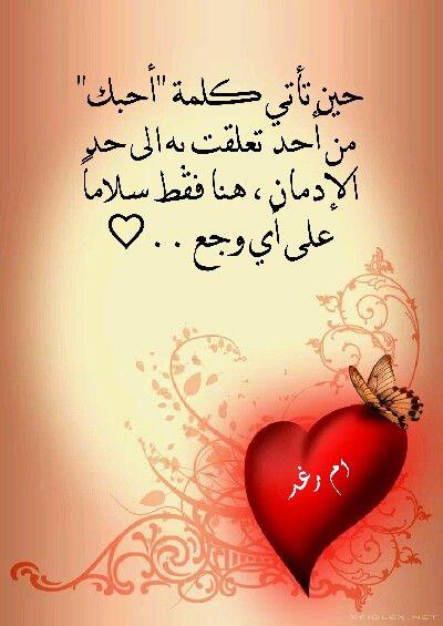تصميمي Arabic Calligraphy Calligraphy Arabic