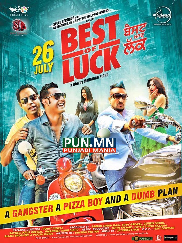 in hd best movie download of punjabi luck