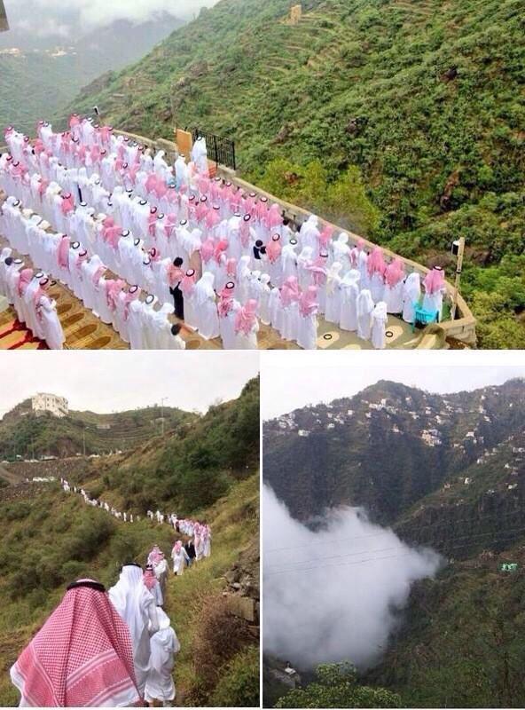 صورة ترند صور بديعة لصلاة العيد فوق السحاب بأعلى جبال فيفا جنوب السعودية أيام العيد عيد الفطر 2014 Eid Pr Eid Prayer Natural Scenery Western Coast