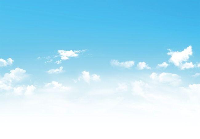 Le Ciel Bleu De Fond, Le Ciel Bleu, Arrière Plan, Les ...