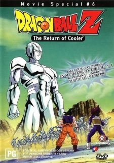Dragon Ball Z Movie 06 The Return Of Cooler