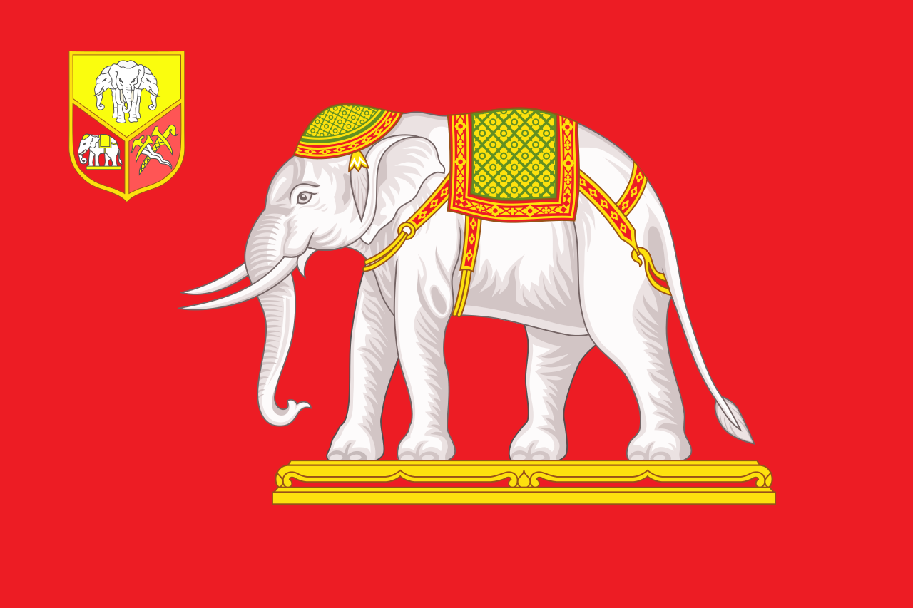 Consular Flag Of Thailand Rama V National Symbols Historical Flags Flags Of The World