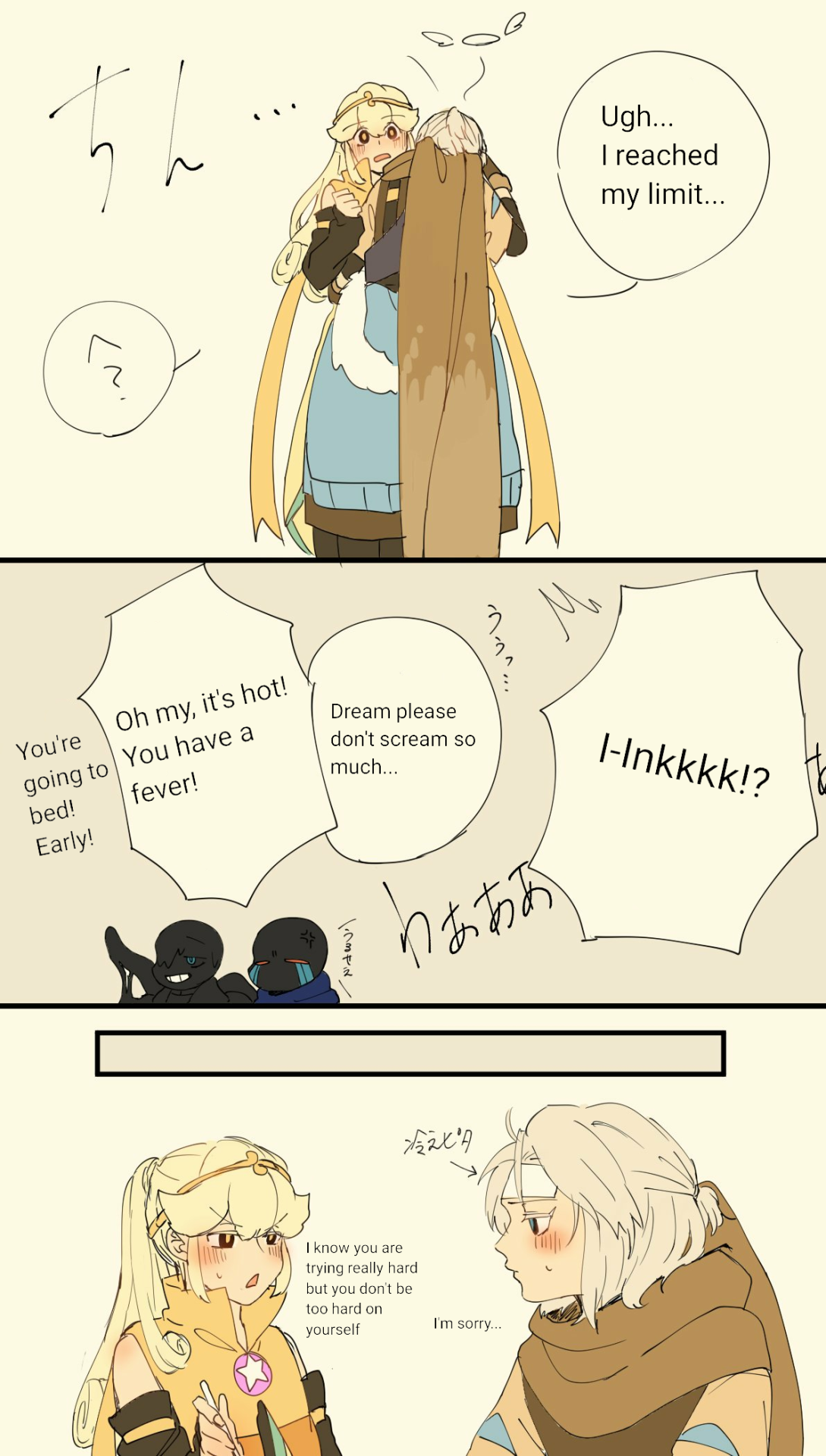 of: shigxx | Undertale and other au's | Undertale comic
