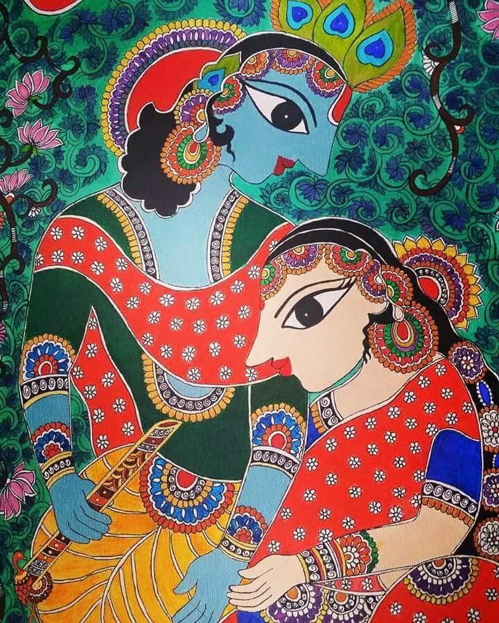 Creative idea by Sunita Kumar Madhubani art, Madhubani