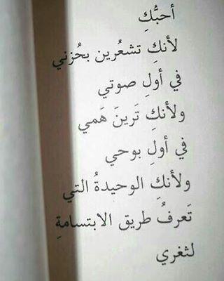 مكتفية بهذا Life Quotes Quotes Arabic Quotes