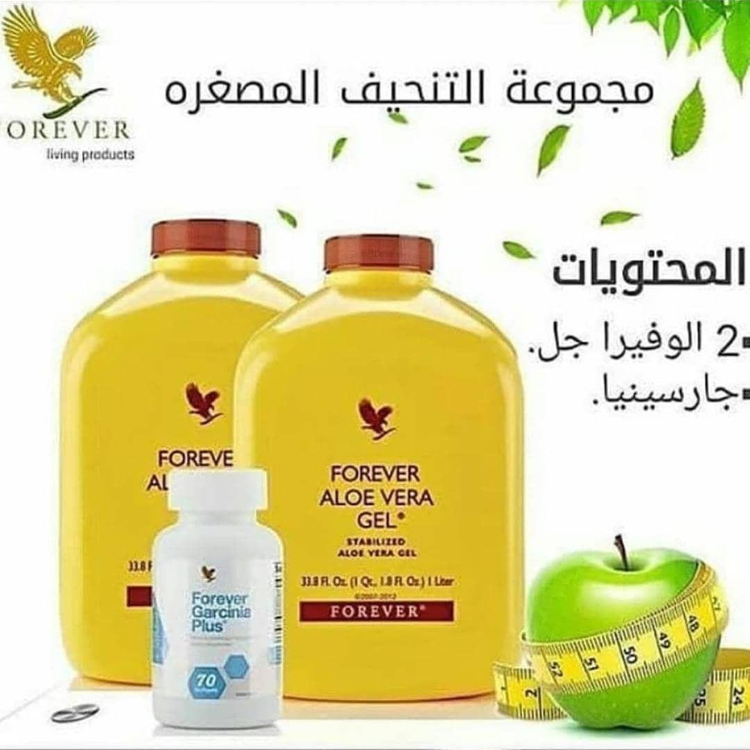 المجموعه المصغرى للتخسيس Forever Living Aloe Vera Aloe Gel Forever Living Products