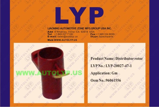 LYP-20027-47-1 DISTRIBUTOR ROTOR / ROTOR DEL DISTRIBUIDOR OEM NUMBER 96061556 REPLACEMENT FOR / REEMPLAZO PARA - GM