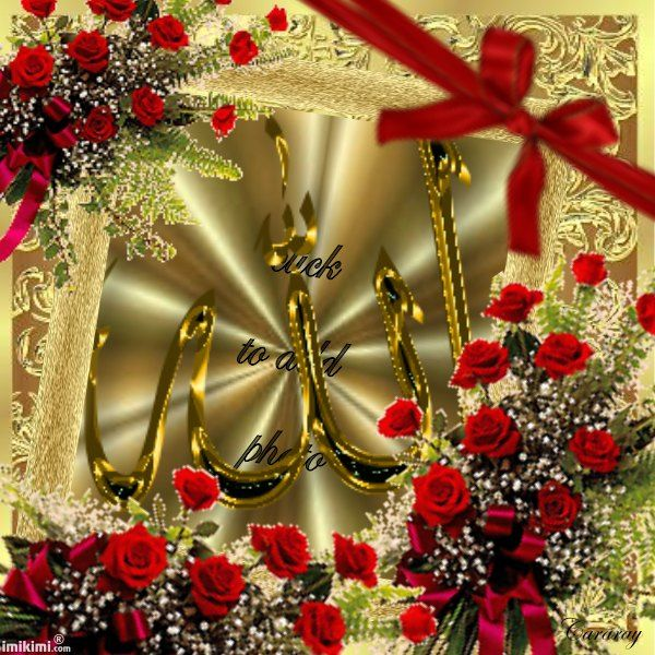 Gold And Roses Allah Wallpaper Name Wallpaper Allah Calligraphy
