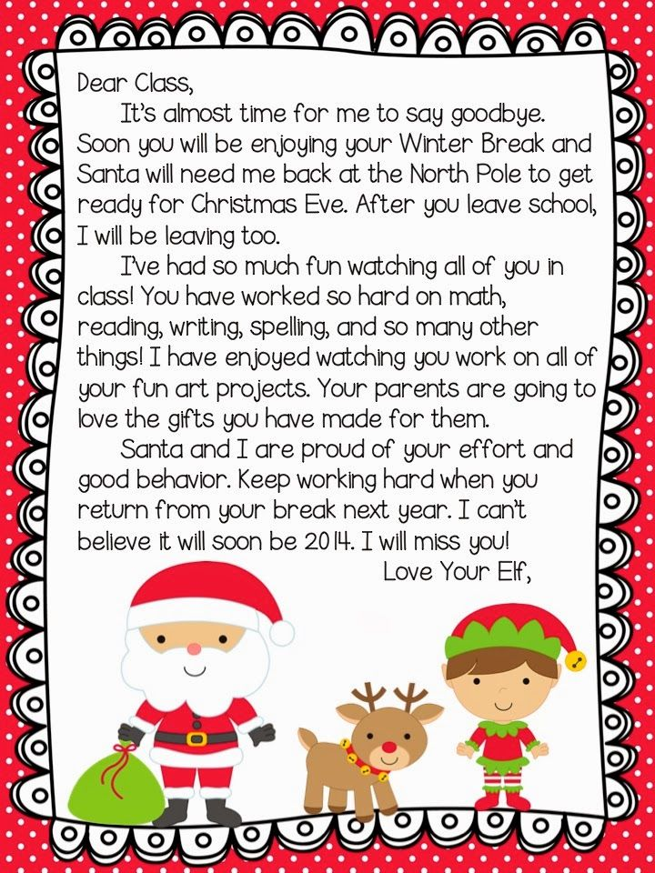 Slide2.jpg (720×960) Elf classroom, Elf goodbye letter
