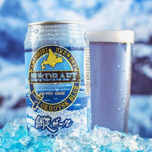 Abashiri Blue #Beer