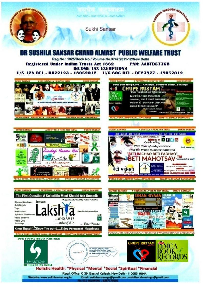 SUKHI SANSAR (NGO) Let's Create A Holistically Healthy INDIA