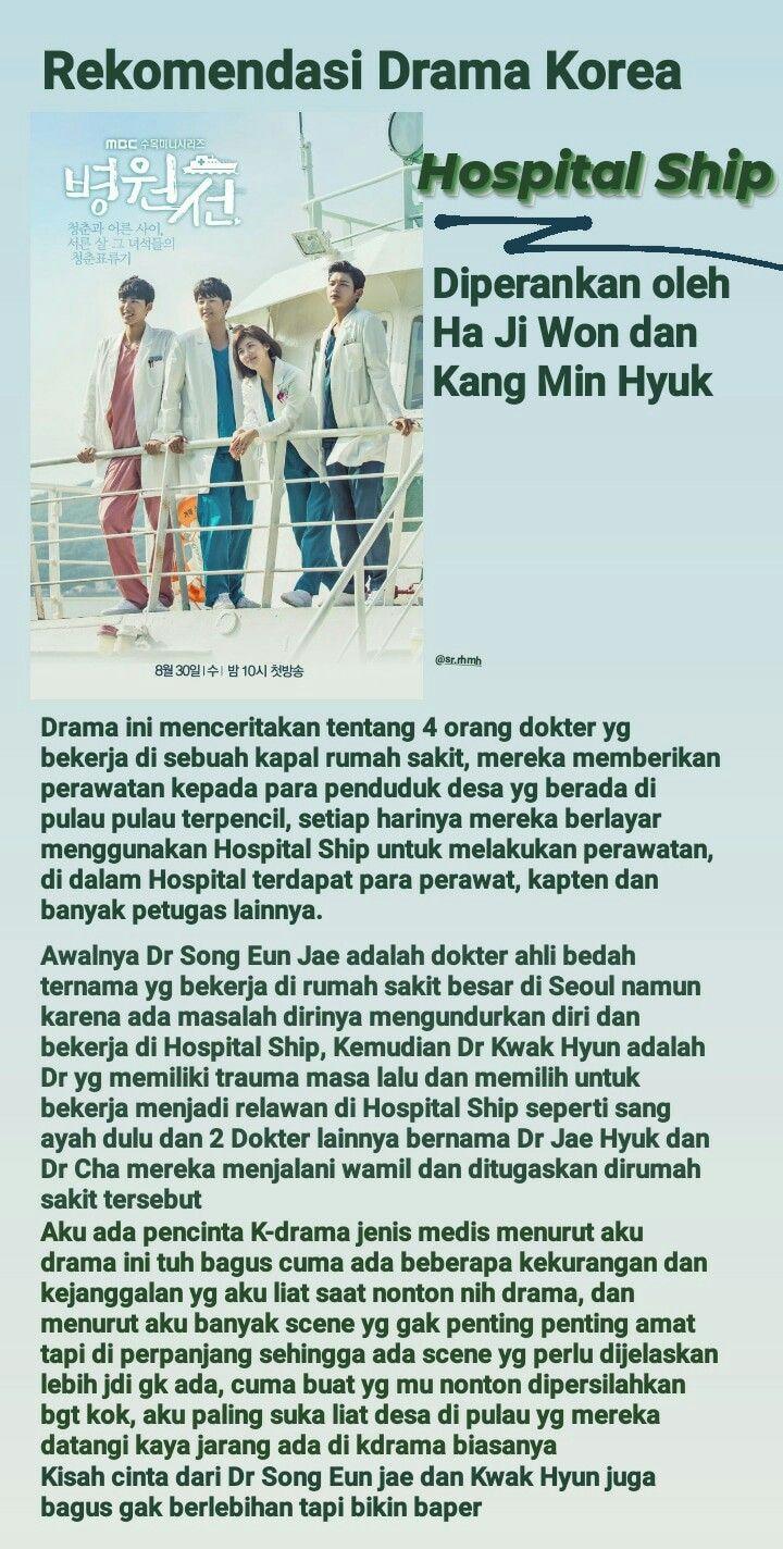 Hospital Ship di 2020 Drama korea, Drama, Kapal
