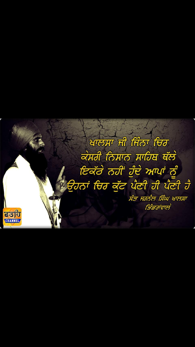 Waheguru Gurbani quotes, Faith, I am awesome
