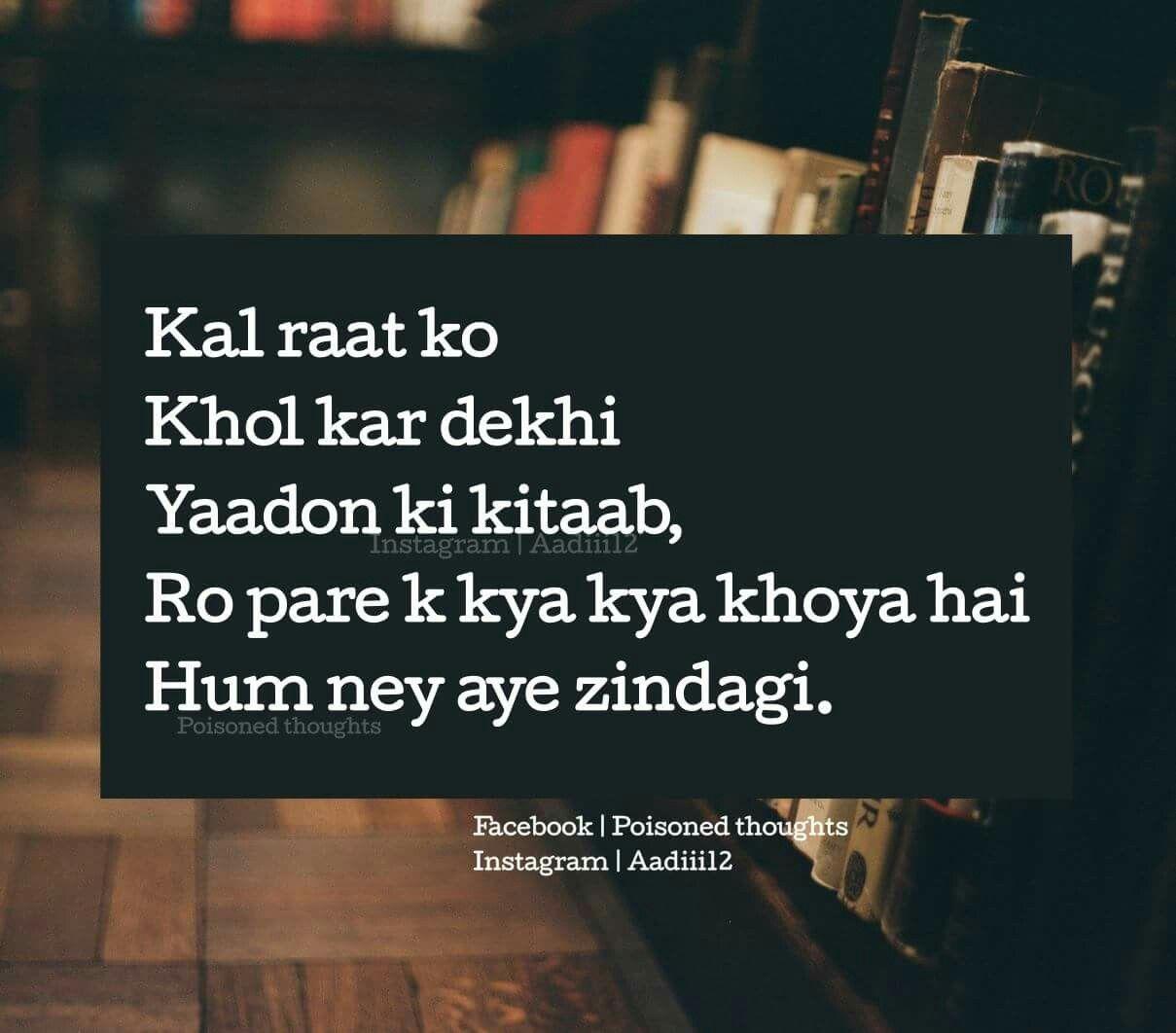 Romantic Broken Heart Quotes: Sab Kuch Khooo Diya 1 Kawaish K Liye Or Wo B Na Mili