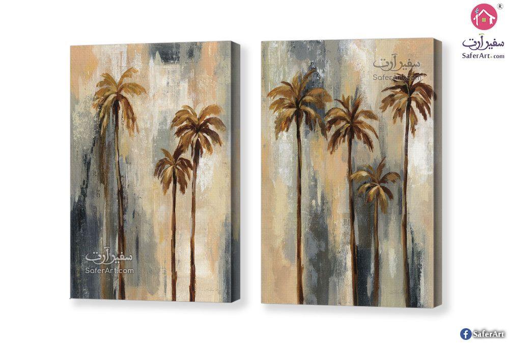 لوحات مودرن أشجار سفير ارت للديكور In 2021 Tree Wall Art Art Painting