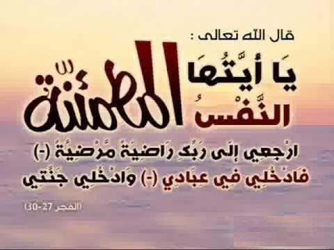 مدونة عمو Words Holy Quran Blog Posts