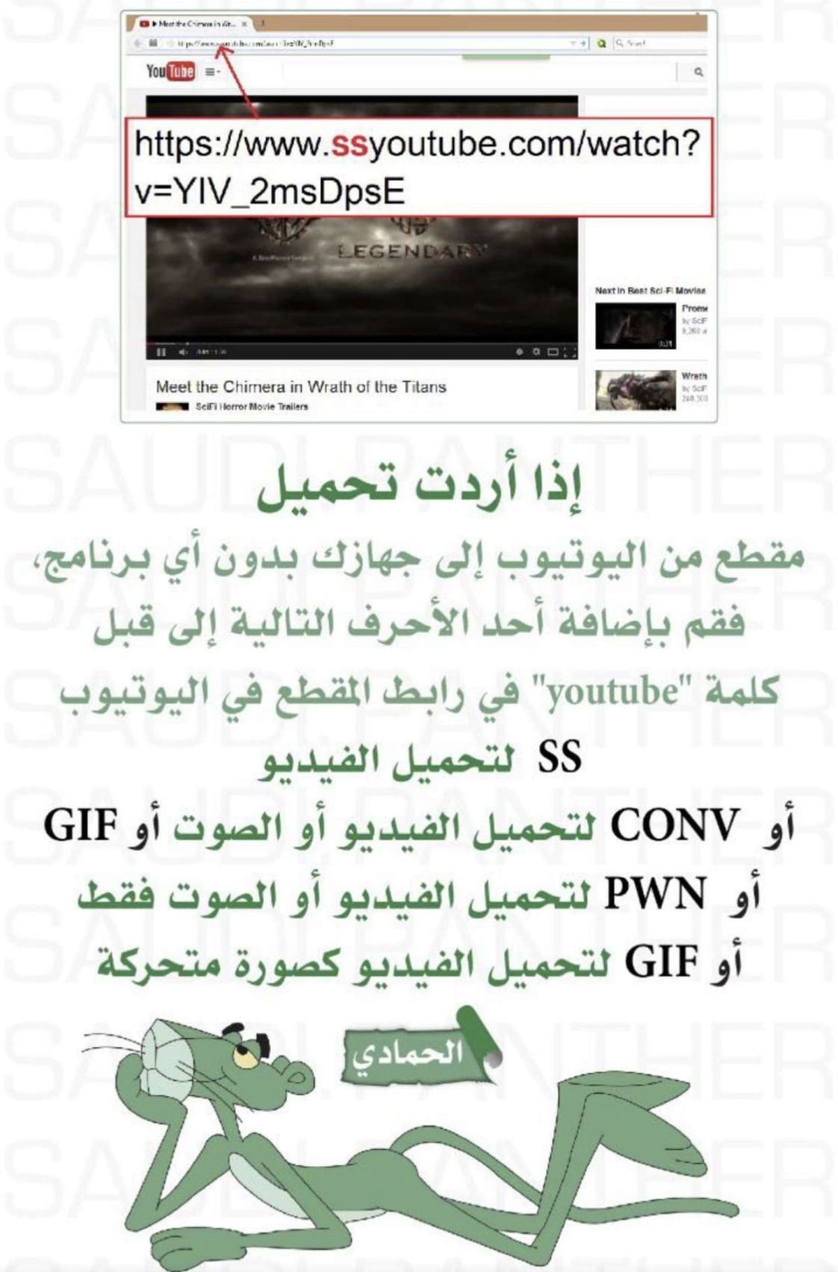 Pin By Leillly On بالعربي Learning Websites Programming Apps Learning Apps