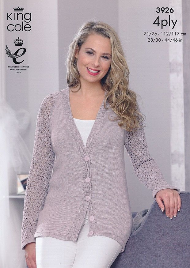 dd7e9223d Cardigans in King Cole Bamboo 4 Ply (3926)