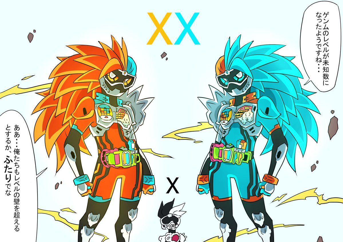 (6) Twitter Kamen rider, Rider, Artist