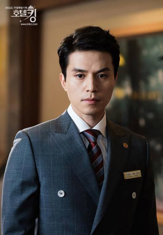 Hotel King Lee Dong Wook With Images Lee Dong Wook Look