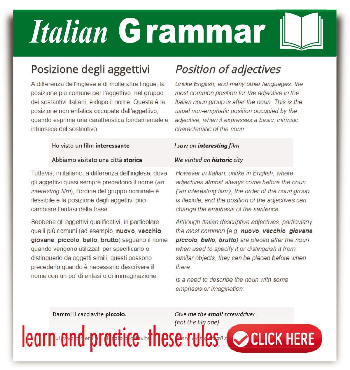 Learning Italian Grammar Worksheet