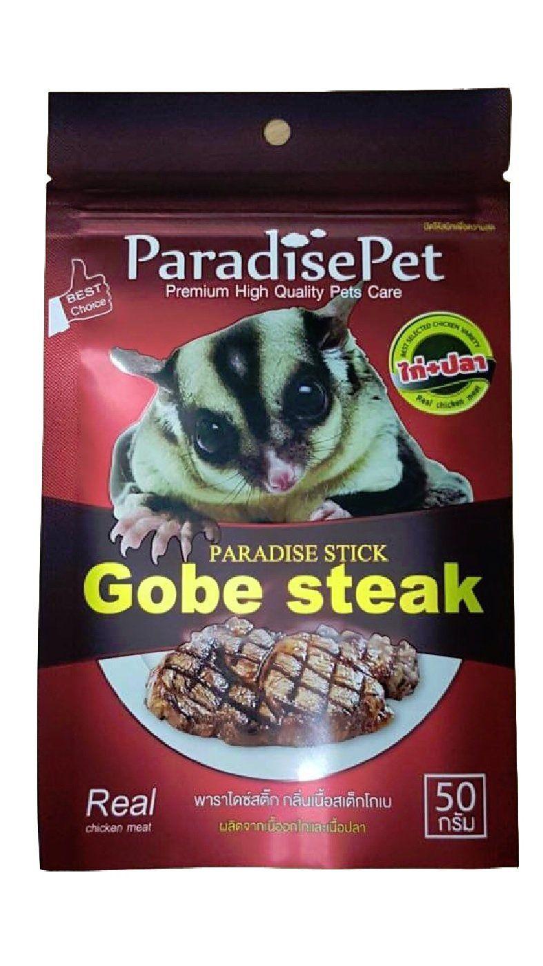 5 X Paradisepet Sugar Glider Stick Gobe Steak Flavor 50g 12 99