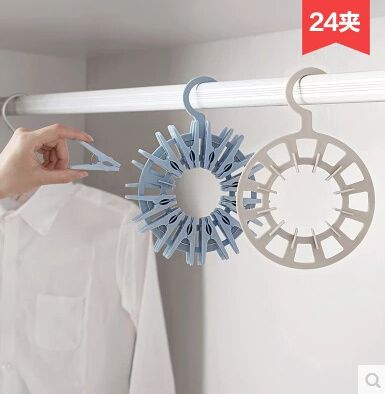 Metal Clothes Hanger Anti-Slip Clothespin Rack Clip Wardrobe Pants Clamp Holder